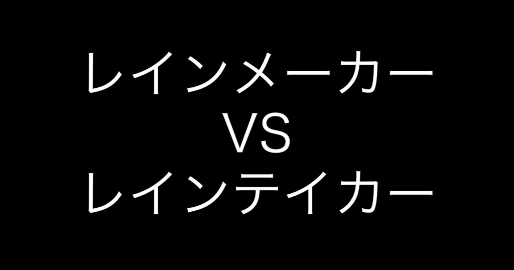 f:id:yukikawano5963:20181212160046p:plain