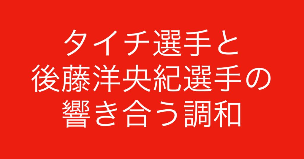 f:id:yukikawano5963:20181212185625p:plain