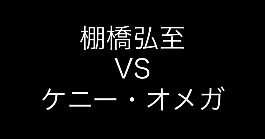 f:id:yukikawano5963:20181221120509p:plain