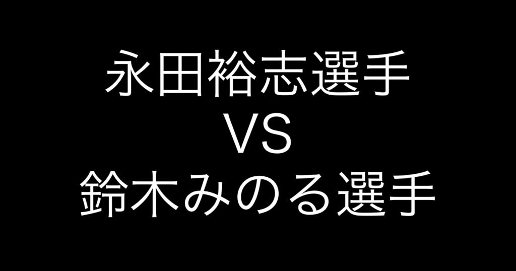 f:id:yukikawano5963:20181221145648p:plain