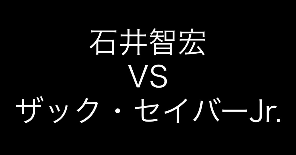 f:id:yukikawano5963:20181223004040p:plain