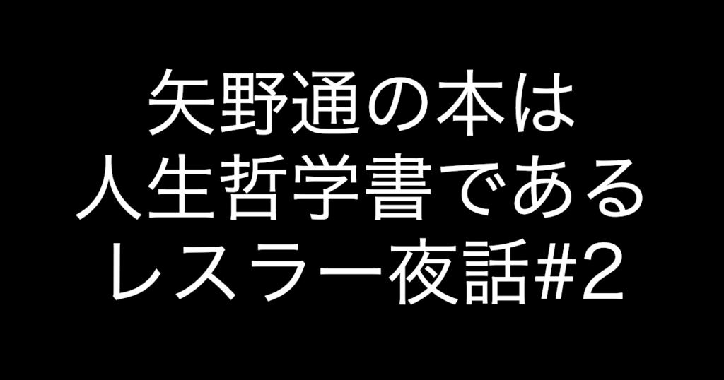 f:id:yukikawano5963:20181229233242p:plain