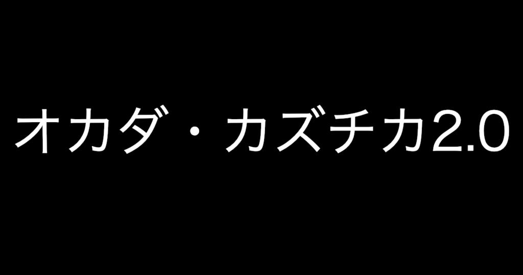 f:id:yukikawano5963:20190105170531p:plain