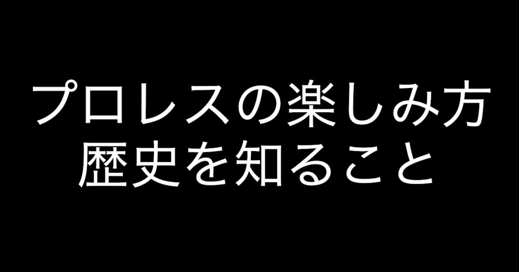 f:id:yukikawano5963:20190123134325p:plain