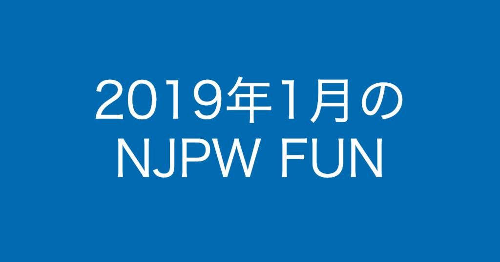 f:id:yukikawano5963:20190131130857p:plain