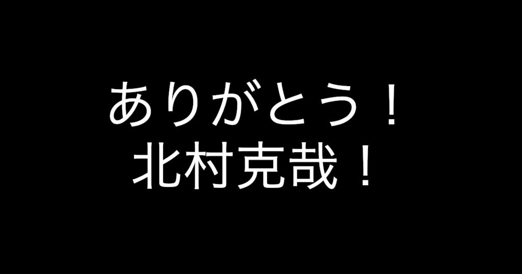 f:id:yukikawano5963:20190205152129p:plain