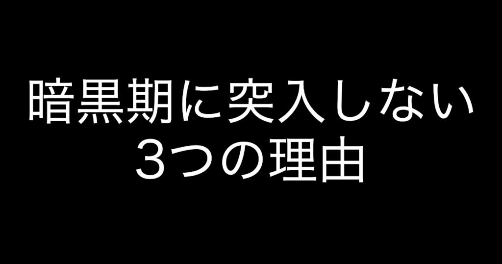 f:id:yukikawano5963:20190206140524p:plain