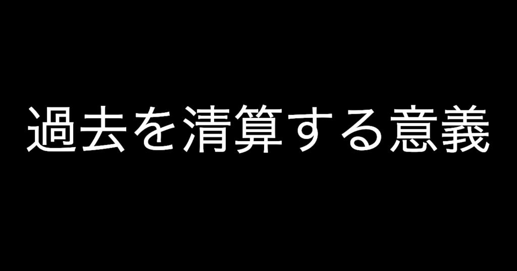 f:id:yukikawano5963:20190211002227p:plain