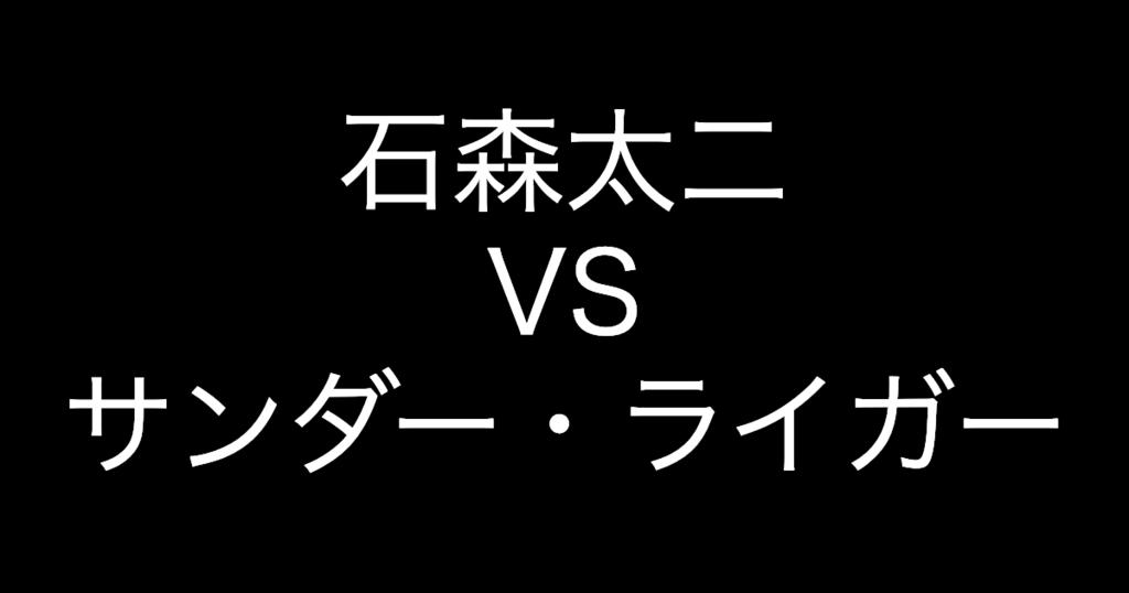 f:id:yukikawano5963:20190212132009p:plain