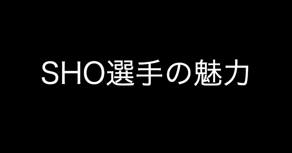 f:id:yukikawano5963:20190228182024p:plain