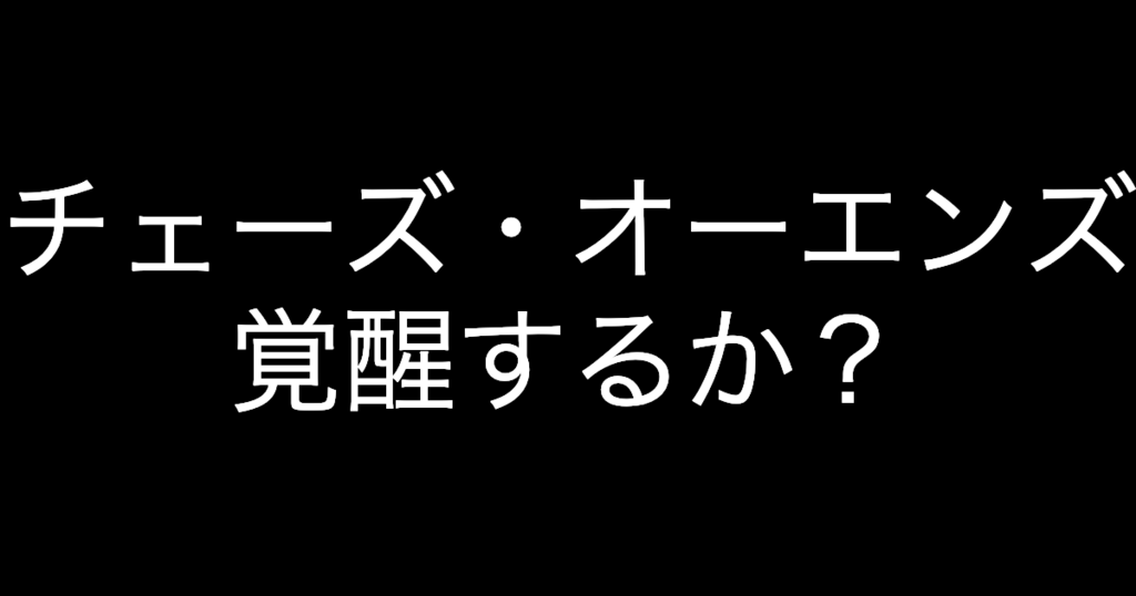 f:id:yukikawano5963:20190313020610p:plain