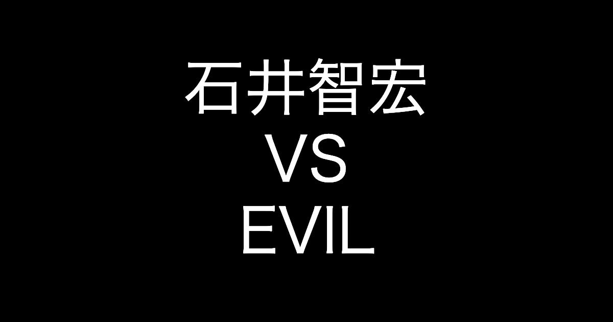 f:id:yukikawano5963:20190327090427p:plain