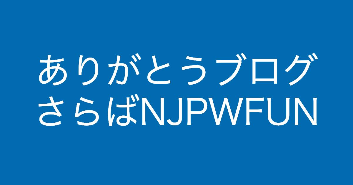 f:id:yukikawano5963:20190401012236p:plain