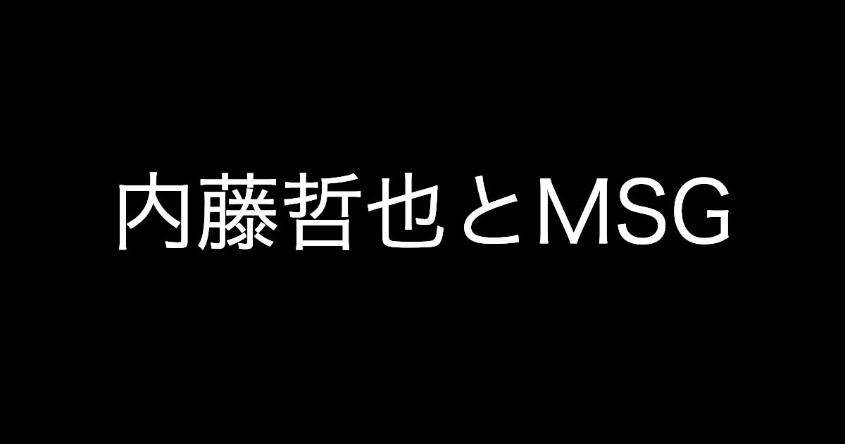 f:id:yukikawano5963:20190402113021p:plain