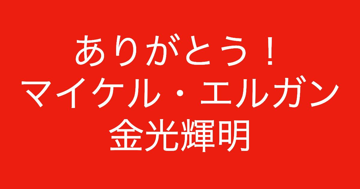f:id:yukikawano5963:20190402124954p:plain