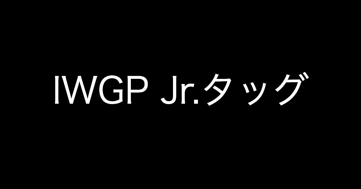 f:id:yukikawano5963:20190404072937p:plain