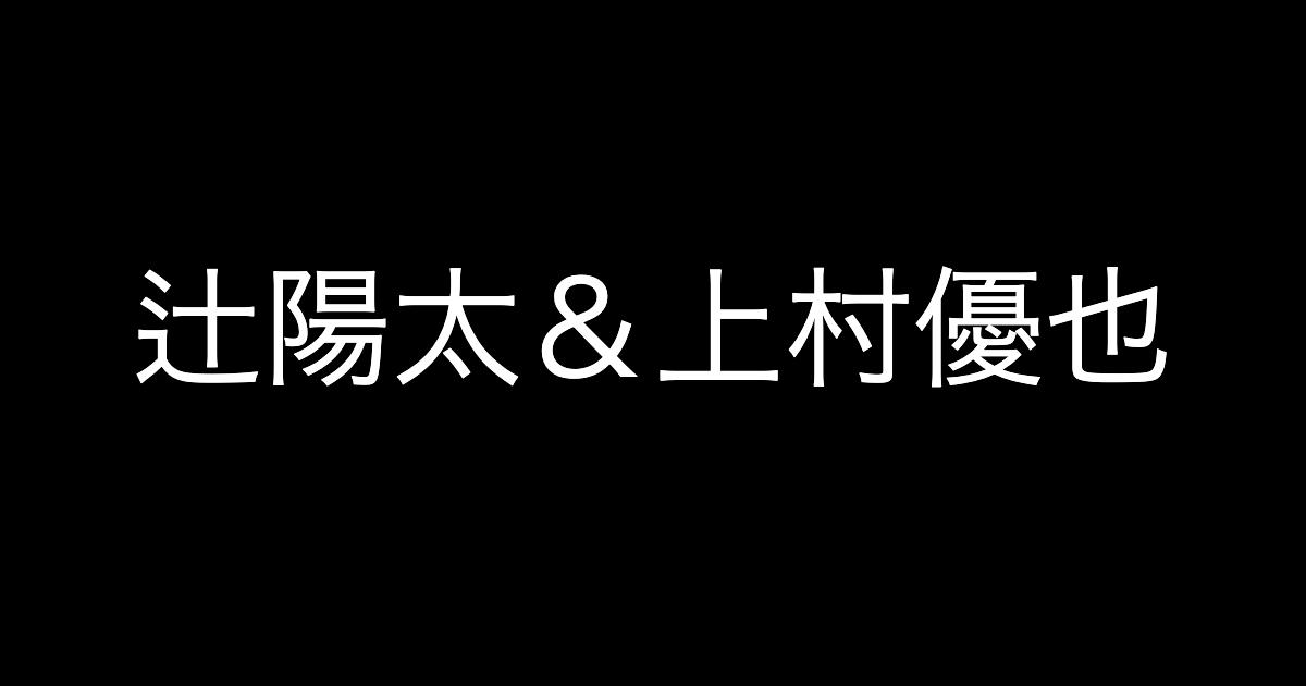 f:id:yukikawano5963:20190416212557p:plain