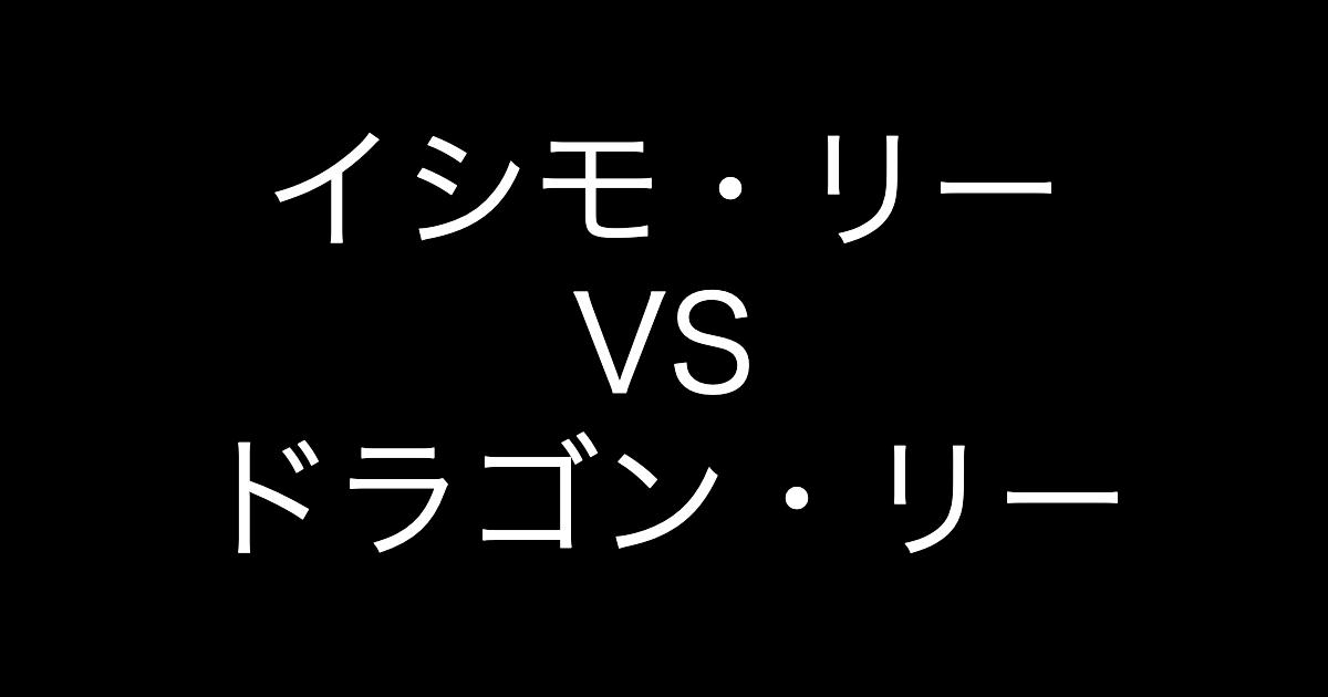 f:id:yukikawano5963:20190502140434p:plain