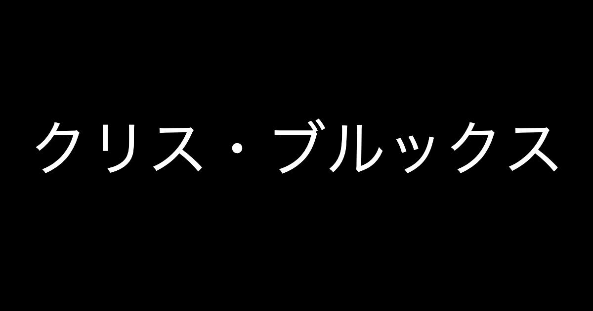 f:id:yukikawano5963:20190509075833p:plain