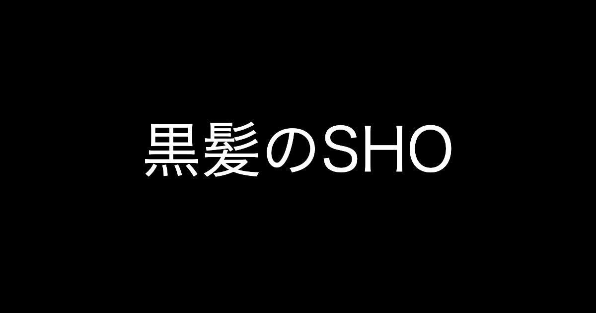 f:id:yukikawano5963:20190509205007p:plain