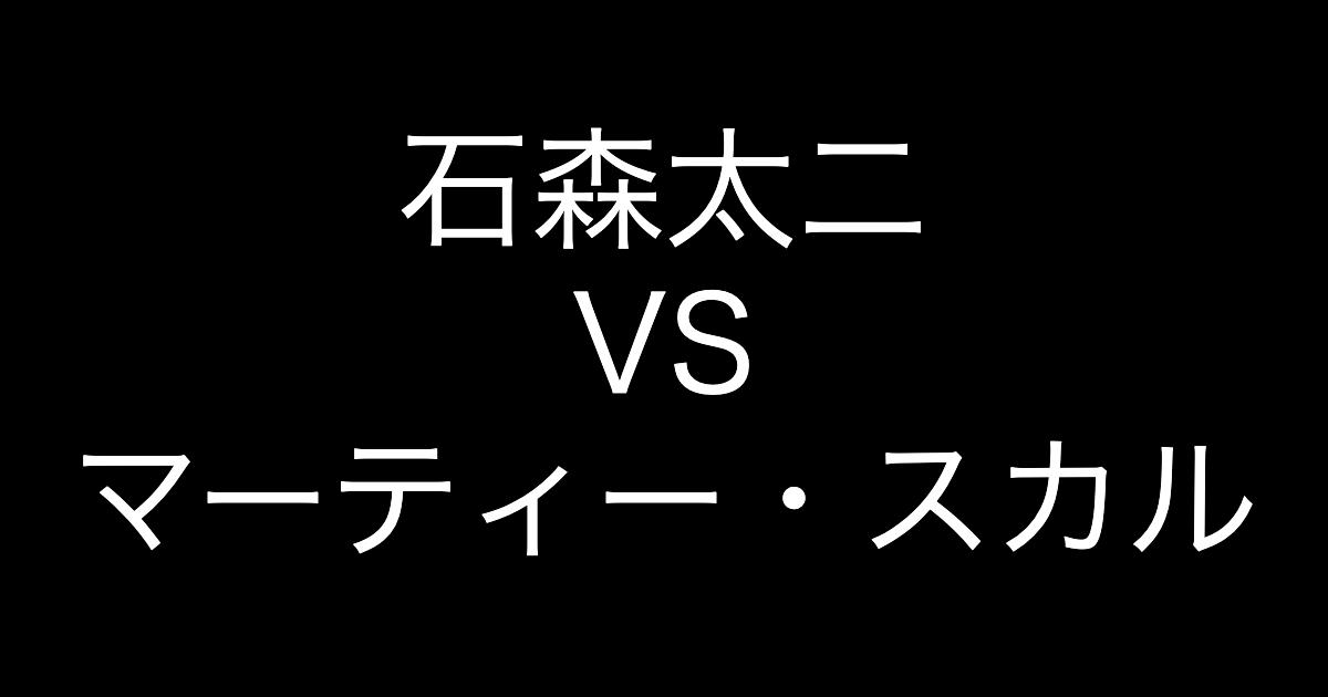 f:id:yukikawano5963:20190516081213p:plain