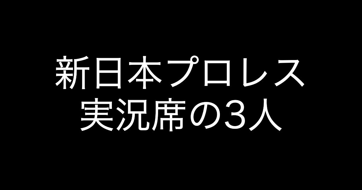 f:id:yukikawano5963:20190518074955p:plain
