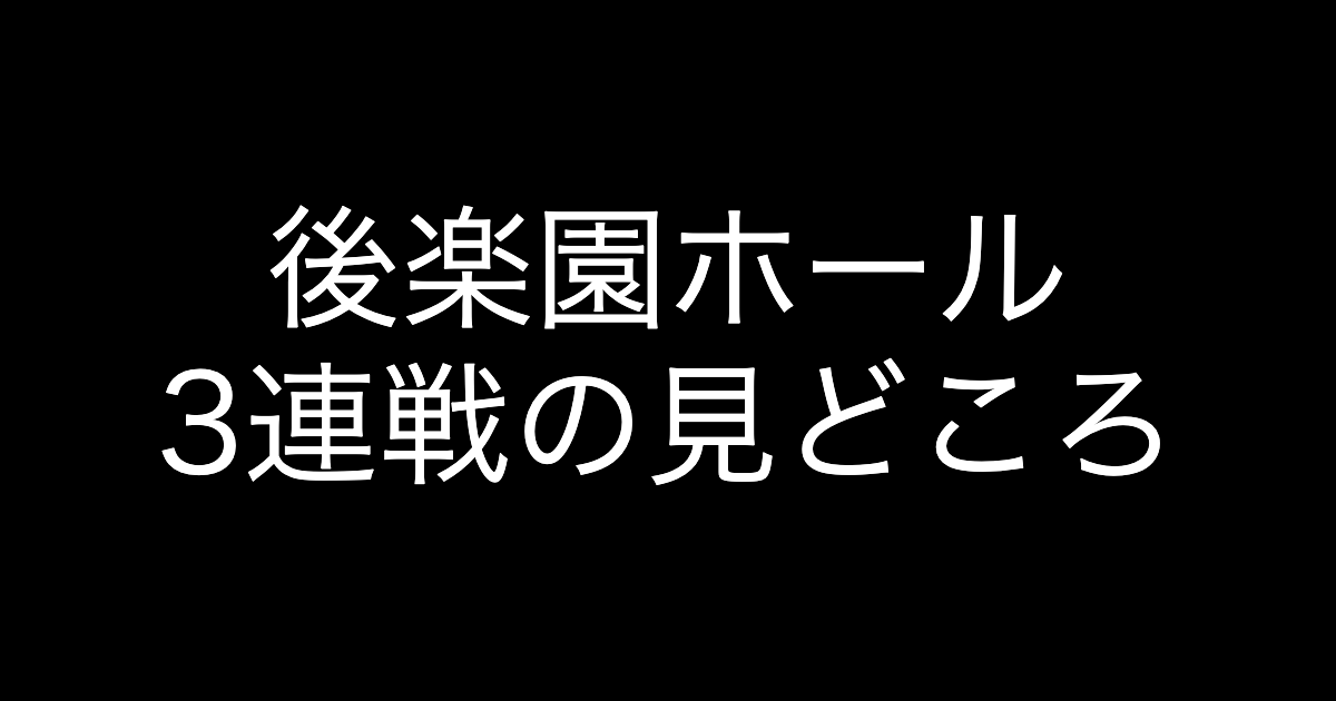 f:id:yukikawano5963:20190521102343p:plain