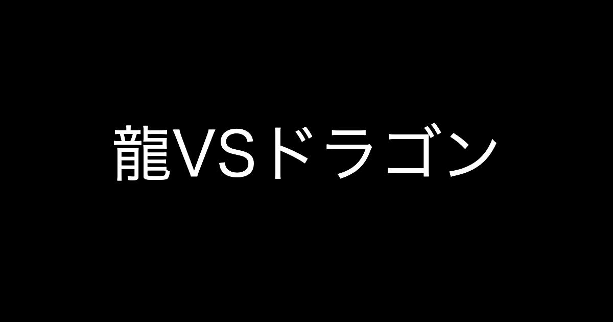 f:id:yukikawano5963:20190524065647p:plain