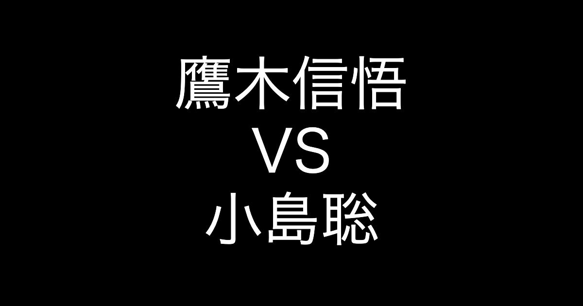 f:id:yukikawano5963:20190607075452p:plain