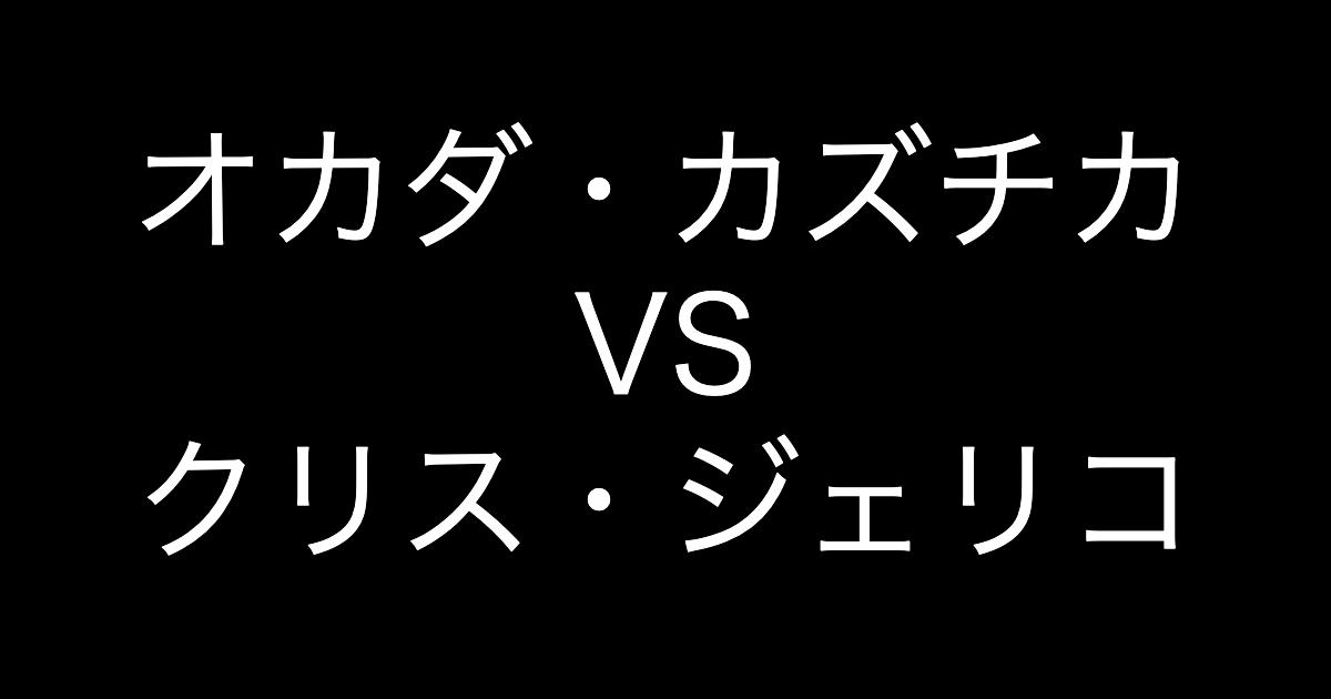 f:id:yukikawano5963:20190609042118p:plain