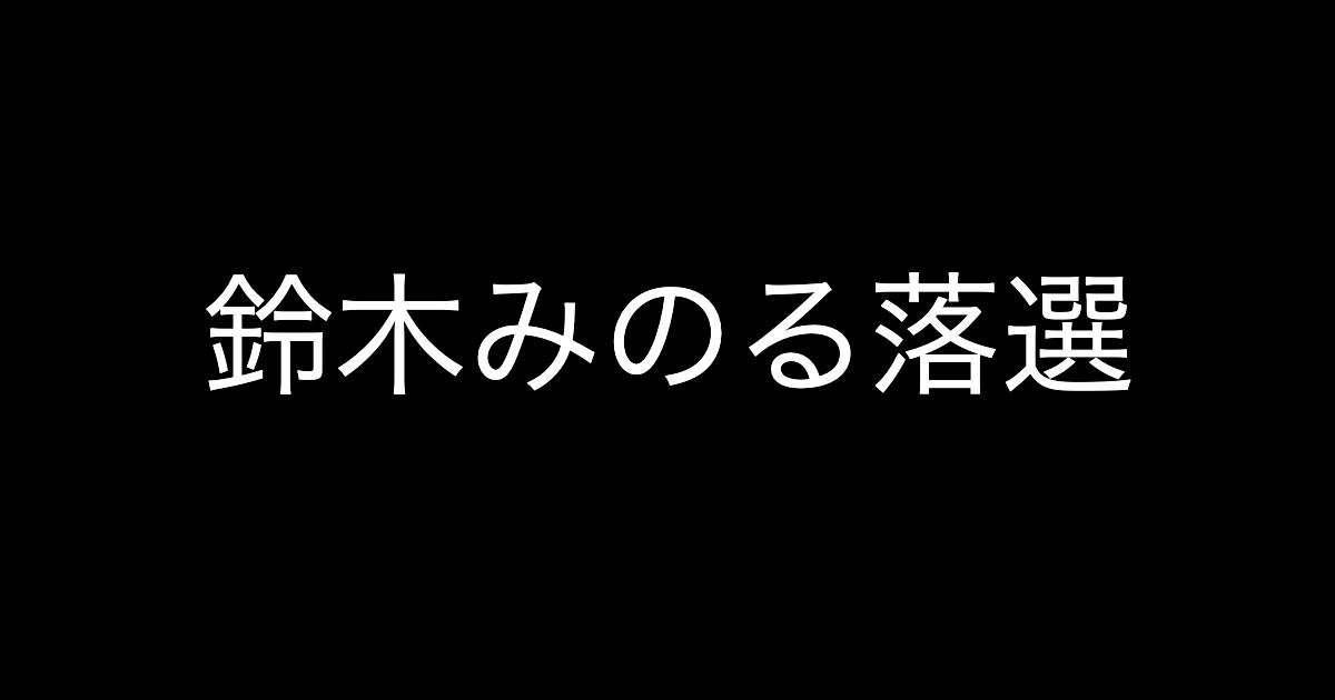 f:id:yukikawano5963:20190617075436p:plain