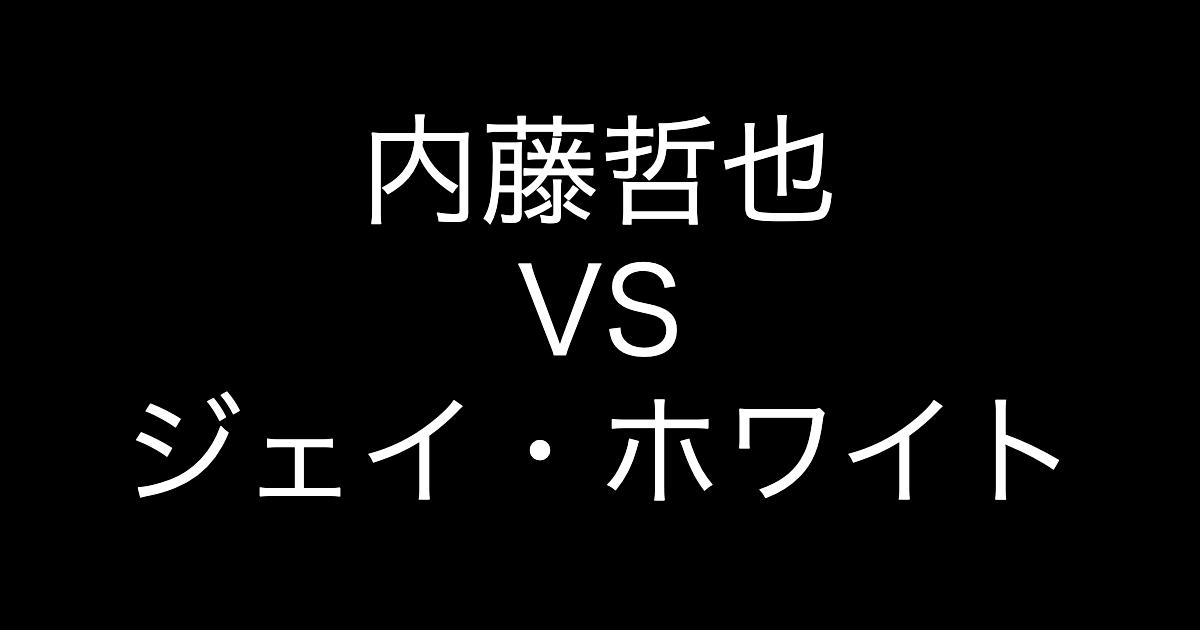 f:id:yukikawano5963:20190622074929p:plain