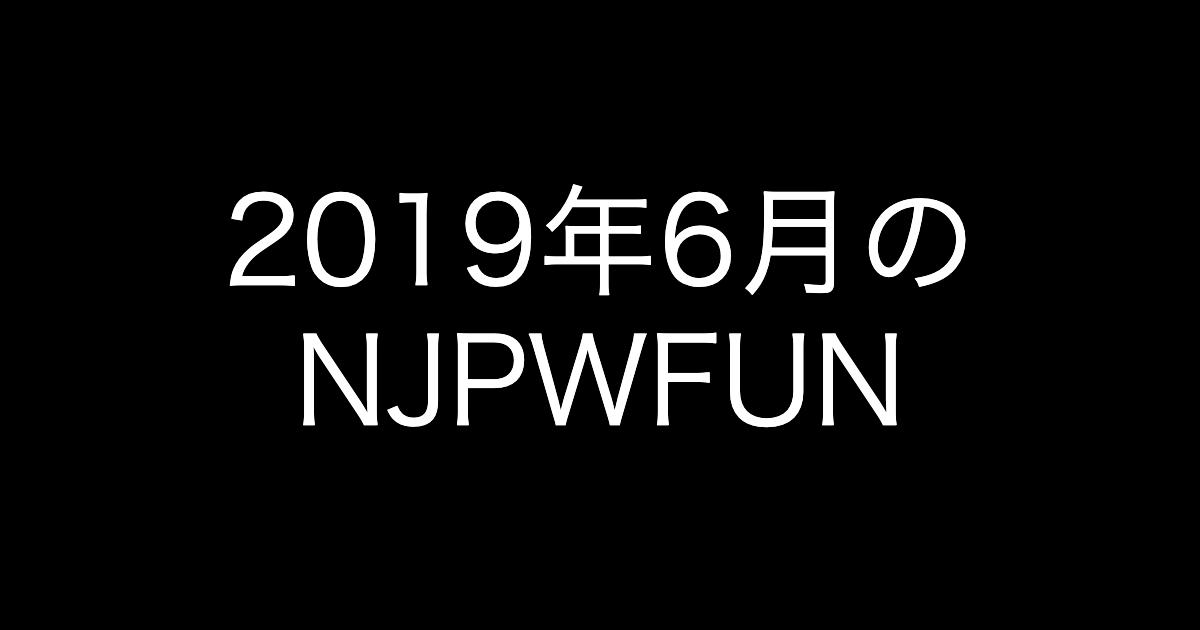f:id:yukikawano5963:20190629085811p:plain