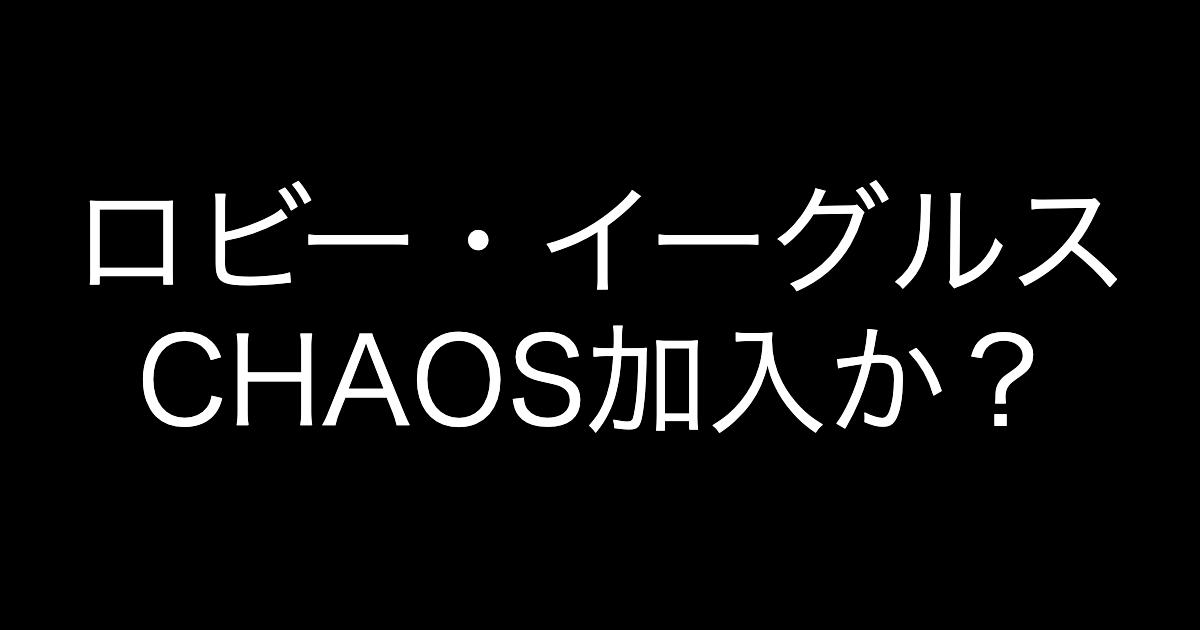 f:id:yukikawano5963:20190630112423p:plain