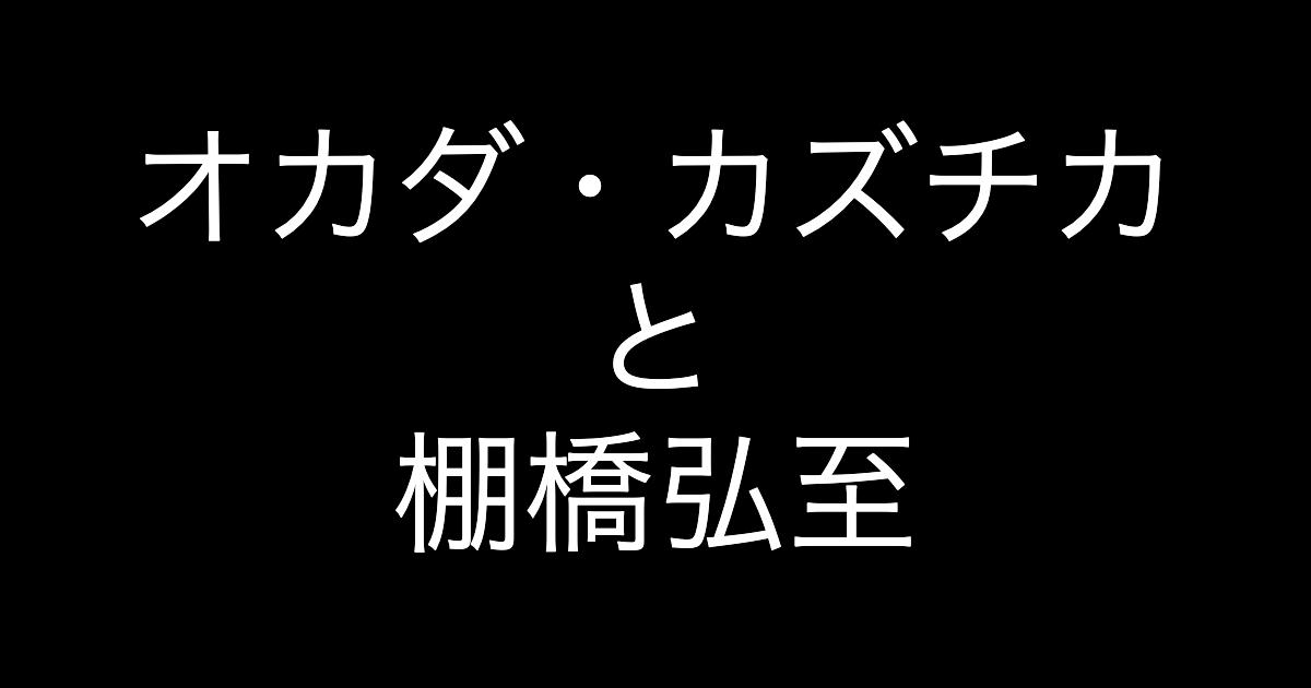 f:id:yukikawano5963:20190710075545p:plain