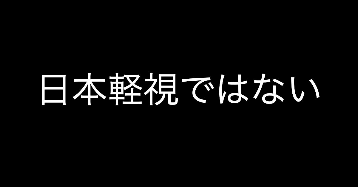 f:id:yukikawano5963:20190711083104p:plain