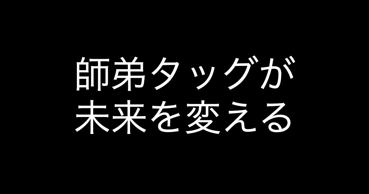 ジョン・モクスリーと海野翔太が新日本プロレスの歴史を変えるの画像
