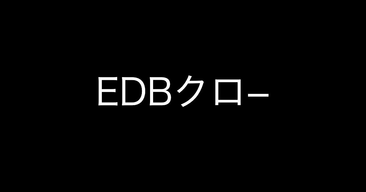 f:id:yukikawano5963:20190722181912p:plain