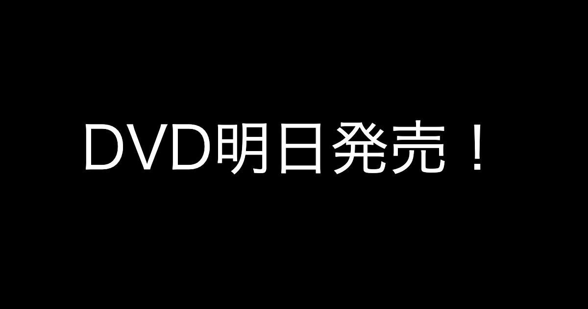 f:id:yukikawano5963:20190725074631p:plain