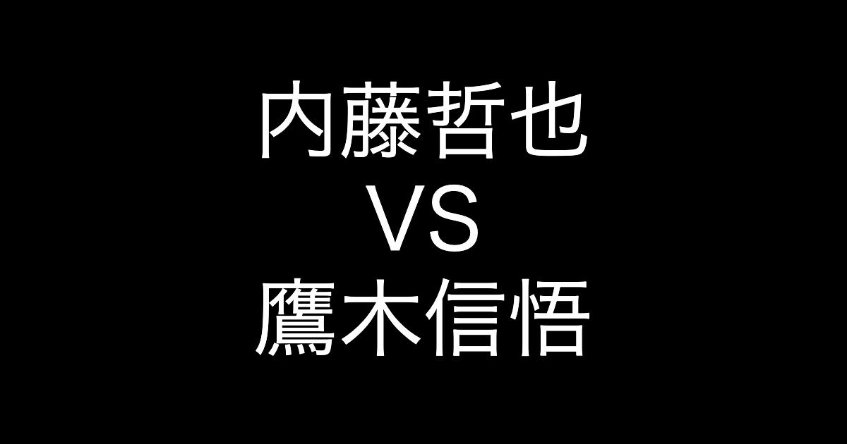 f:id:yukikawano5963:20190805081707p:plain