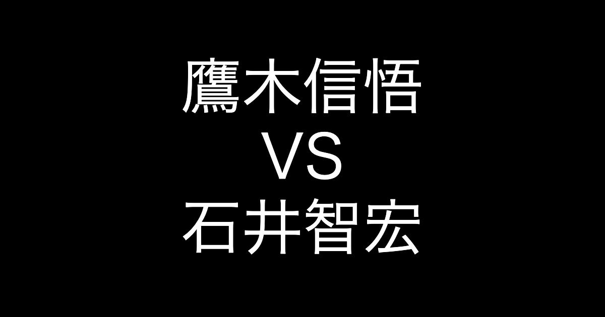 f:id:yukikawano5963:20190809075509p:plain
