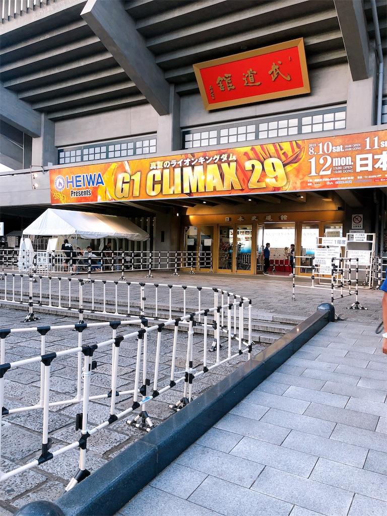 f:id:yukikawano5963:20190815074847j:image