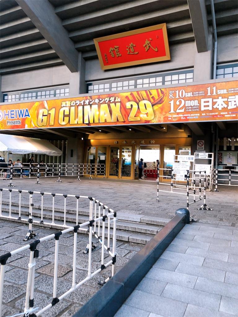 f:id:yukikawano5963:20190830070424j:image