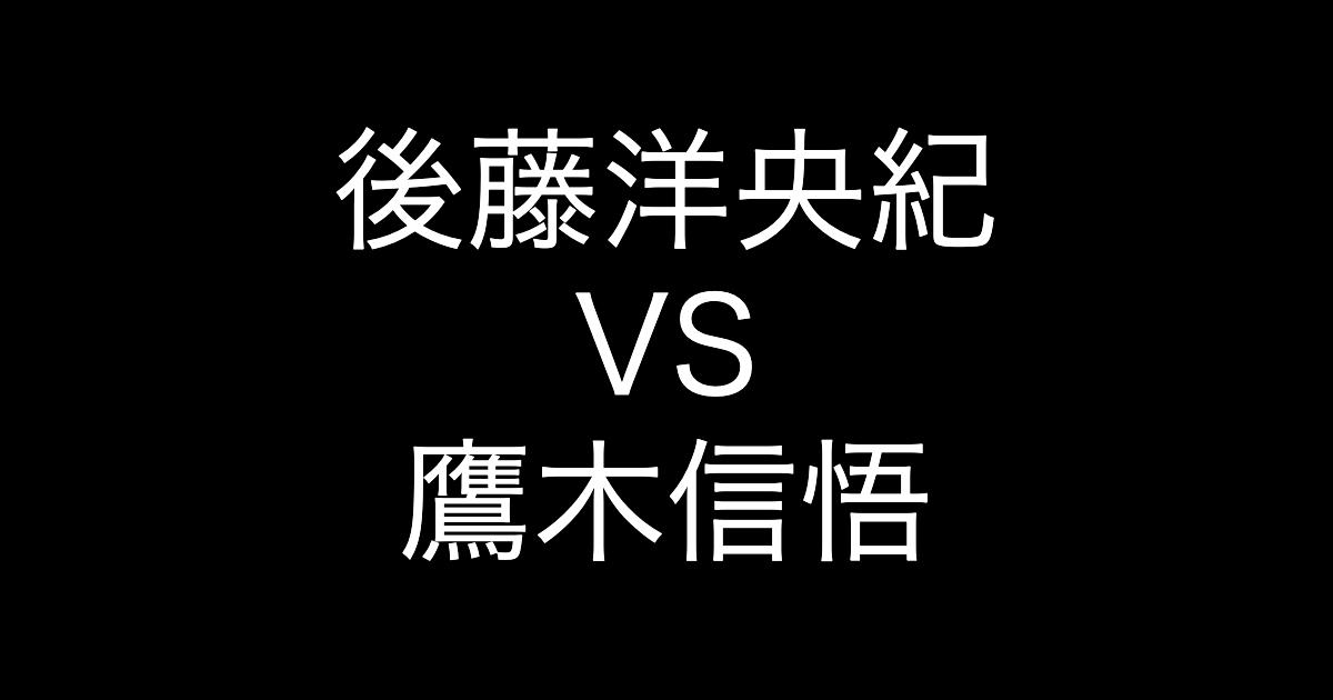 f:id:yukikawano5963:20190906070946p:plain