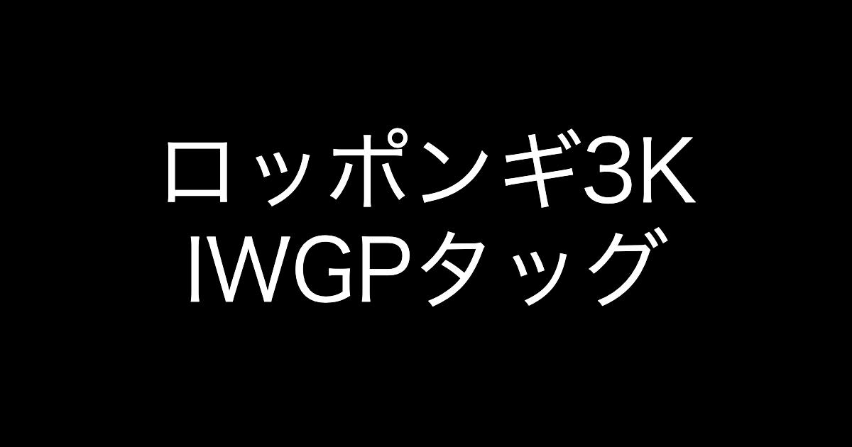 f:id:yukikawano5963:20190920075518p:plain