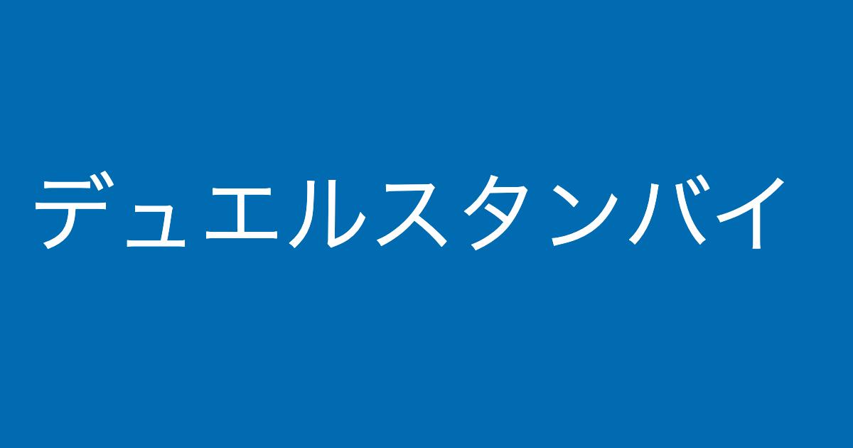 新日本プロレスファンがキング松坂(松坂桃李)に新しい価値観を学んだ話の画像