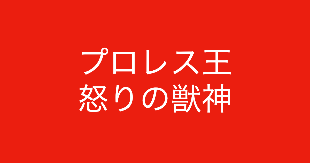 f:id:yukikawano5963:20190922074630p:plain