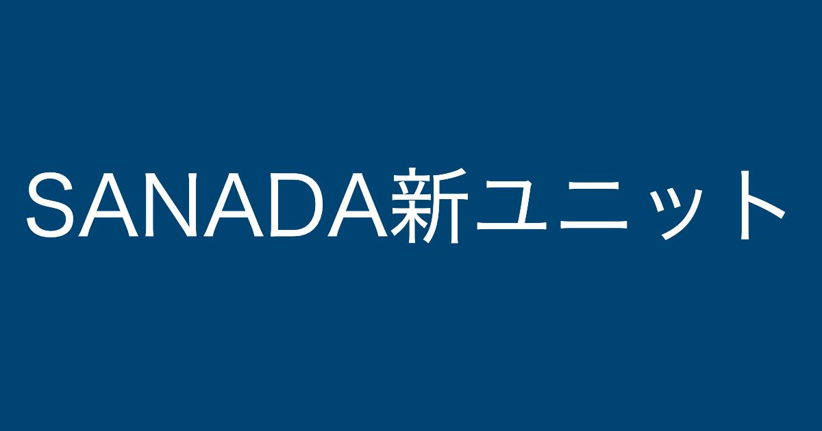 f:id:yukikawano5963:20191002075400p:plain