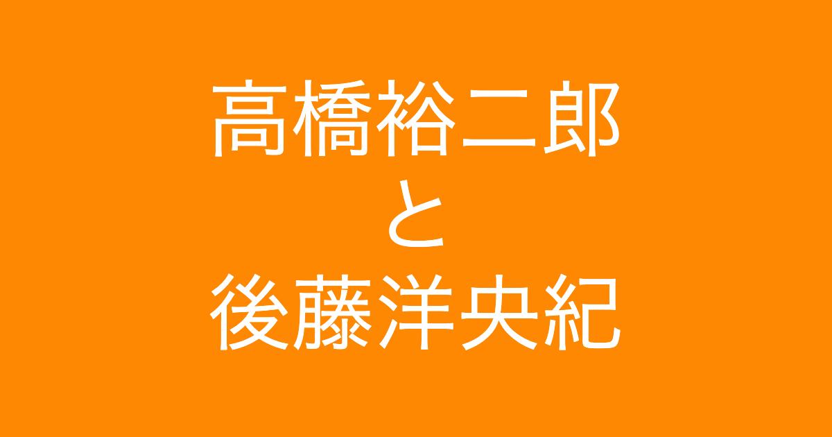 f:id:yukikawano5963:20191004070834p:plain