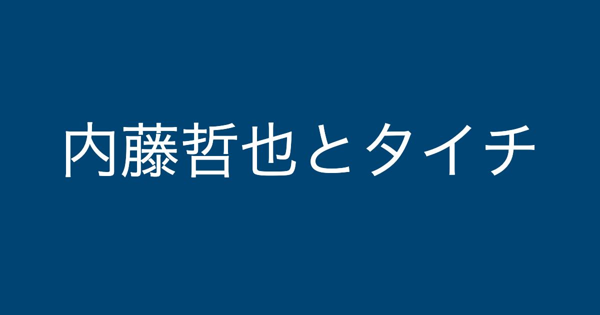f:id:yukikawano5963:20191006094824p:plain